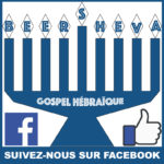 Facebook Gospel Hebreu